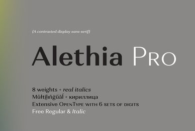 Alethia Pro
