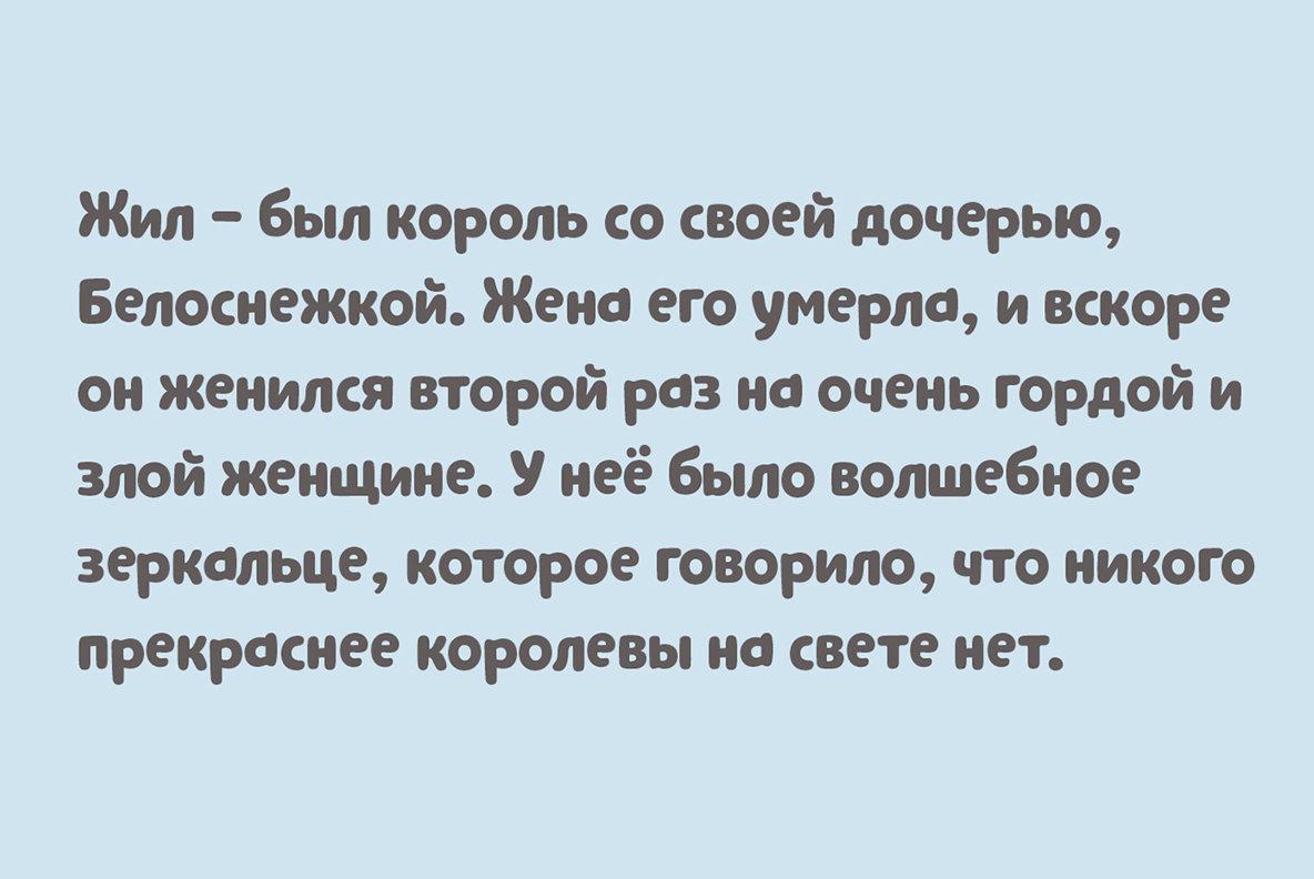 Clarence Cyrillic
