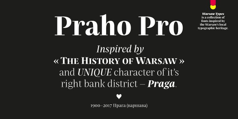 Praho Pro