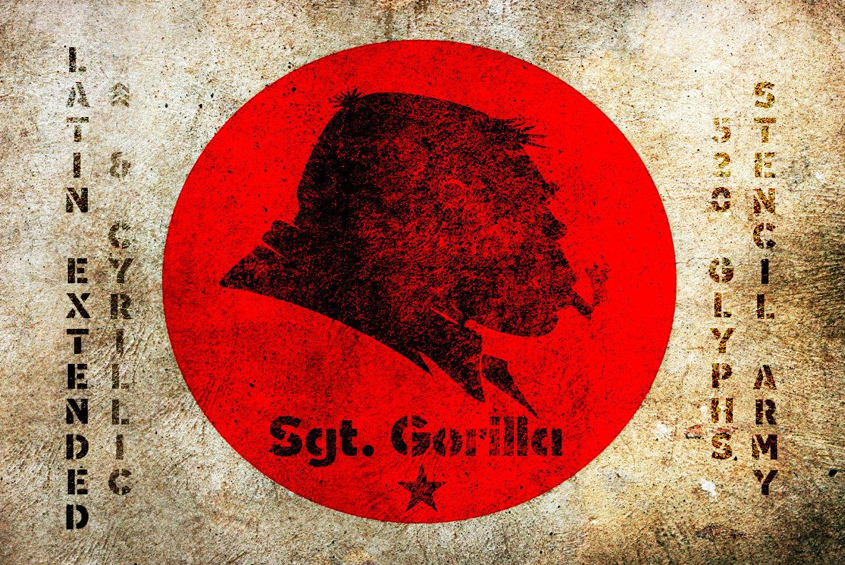 Sargento Gorila