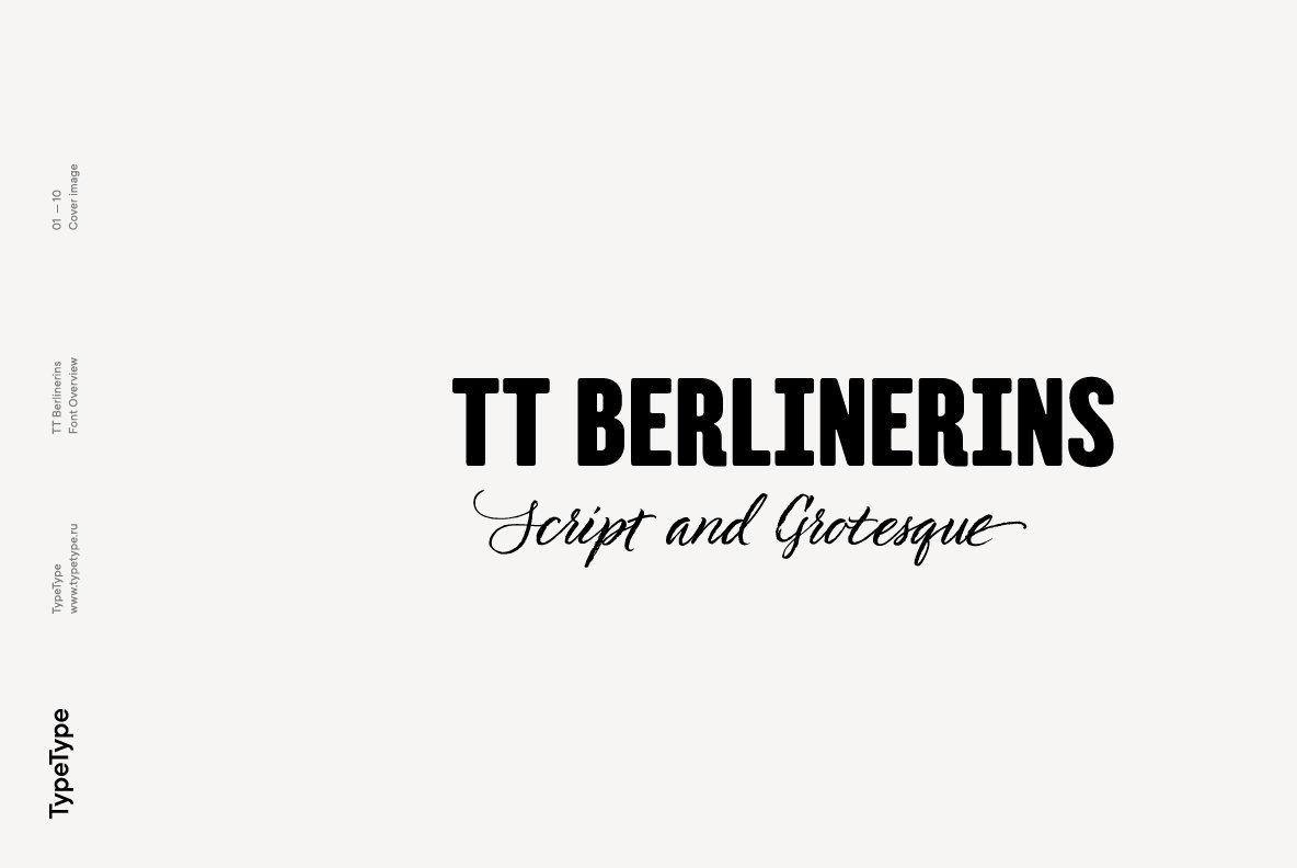 TT Berlinerins