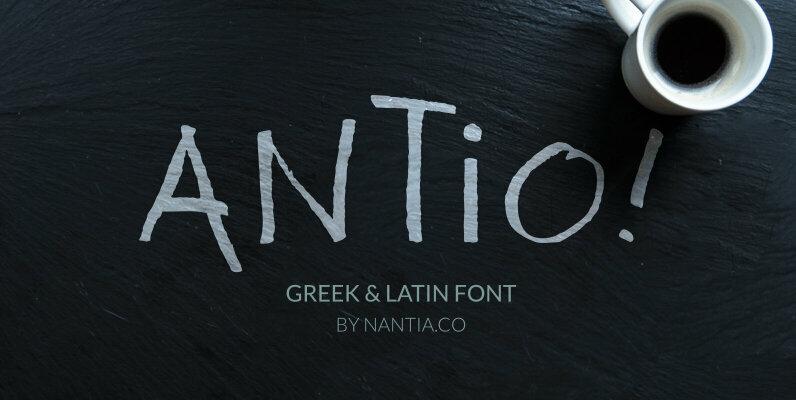 Antio Prokopi