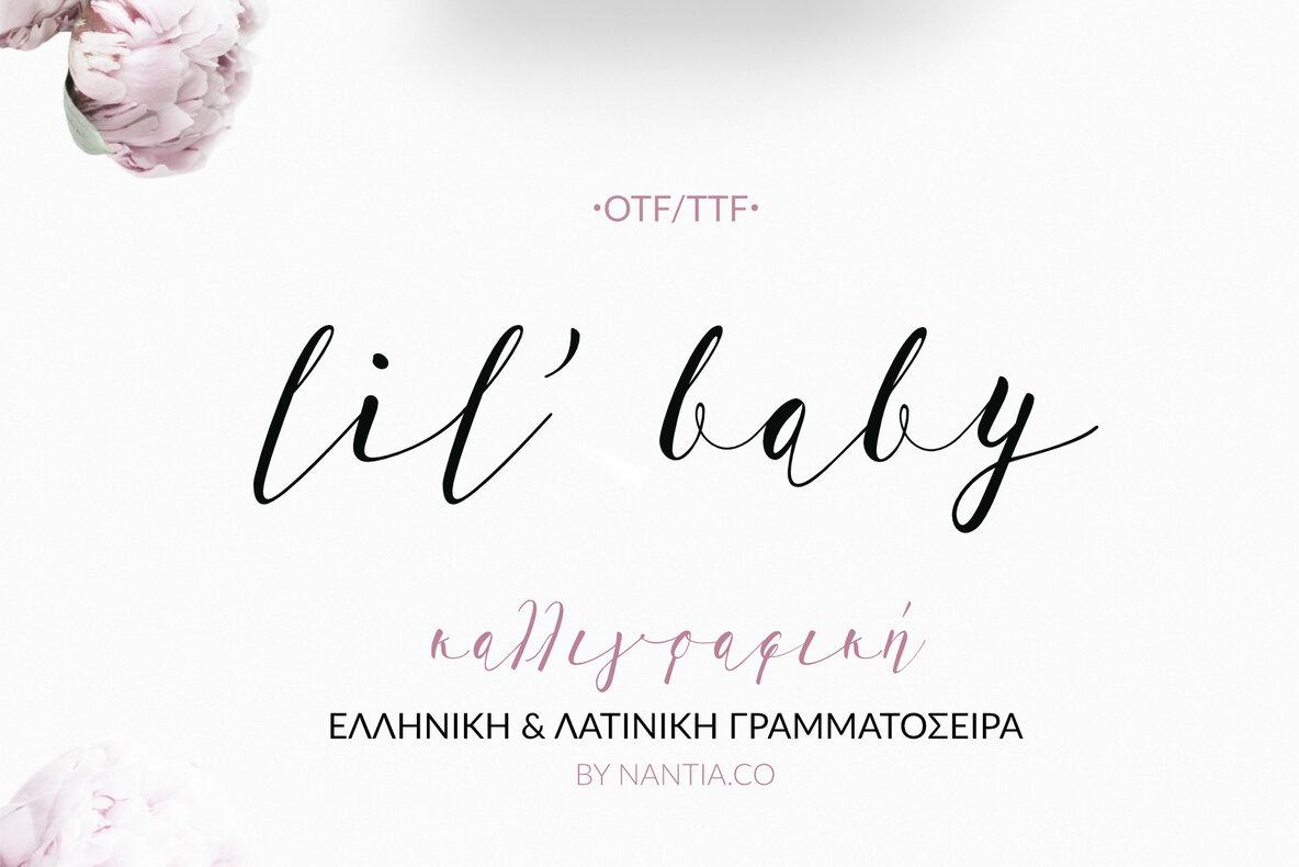 Lil  Baby Script