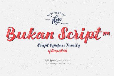 Bukan Script
