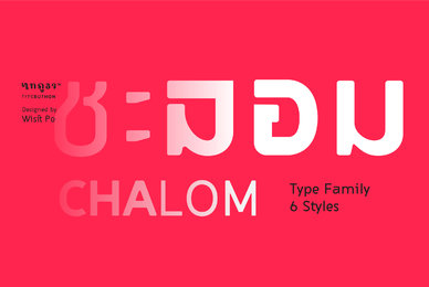 CHALOM