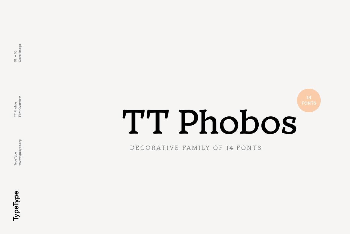TT Phobos