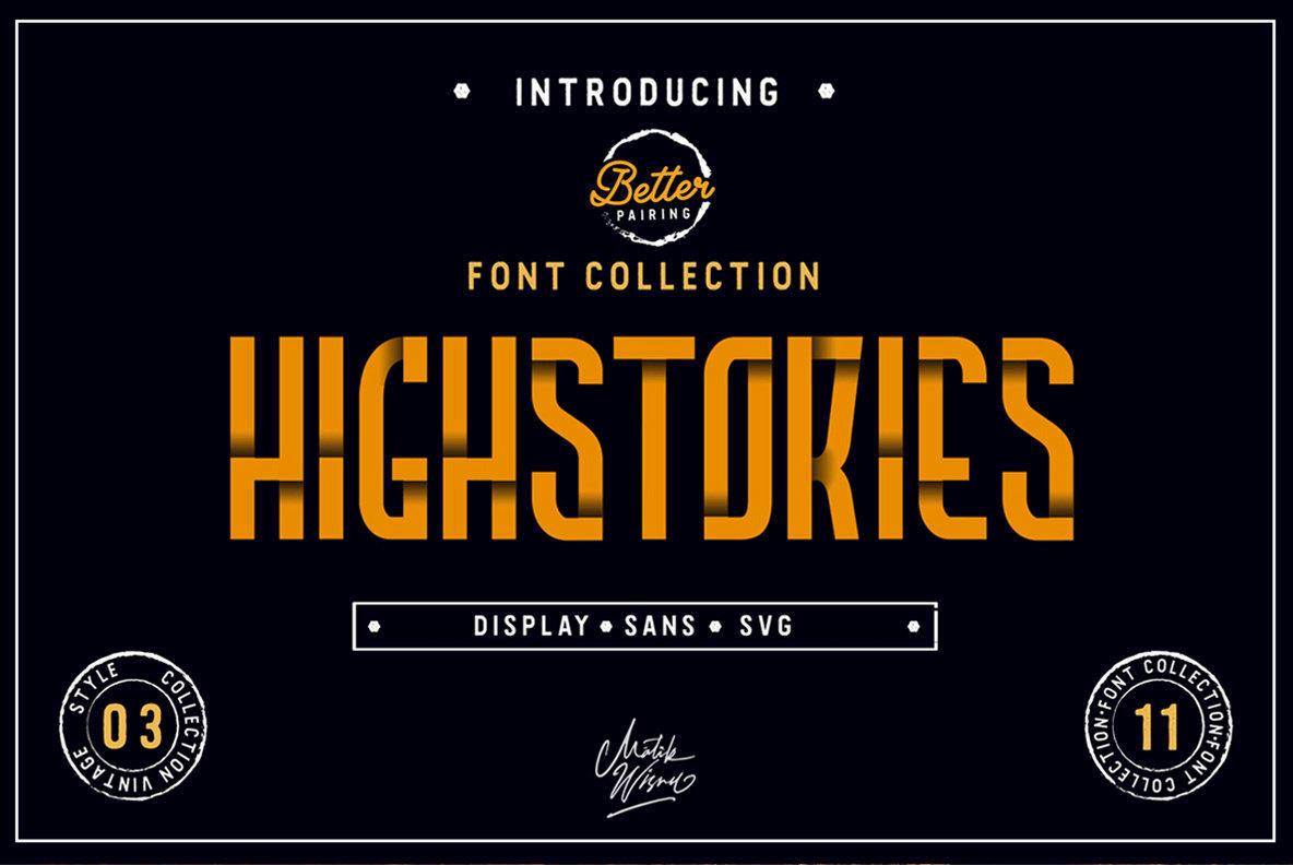 Highstories