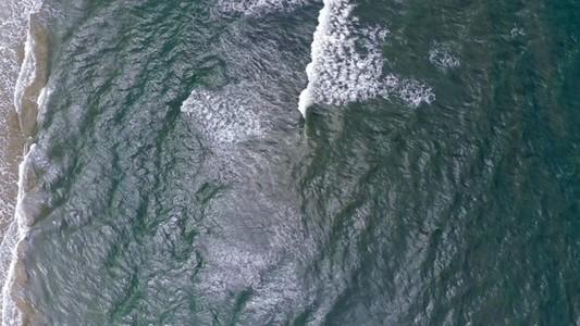 Ocean Waves 11202017