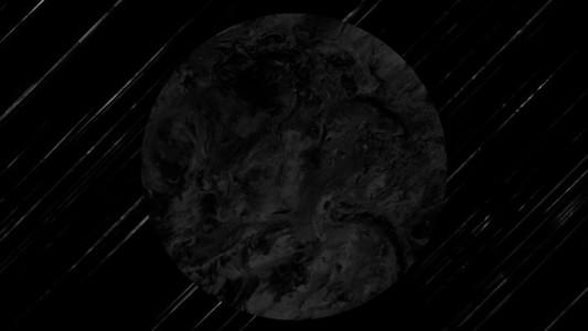 Egon Texture Circle Grunge