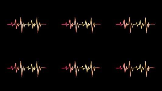 Heartbeat Color Multi
