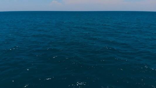 Ocean Flight